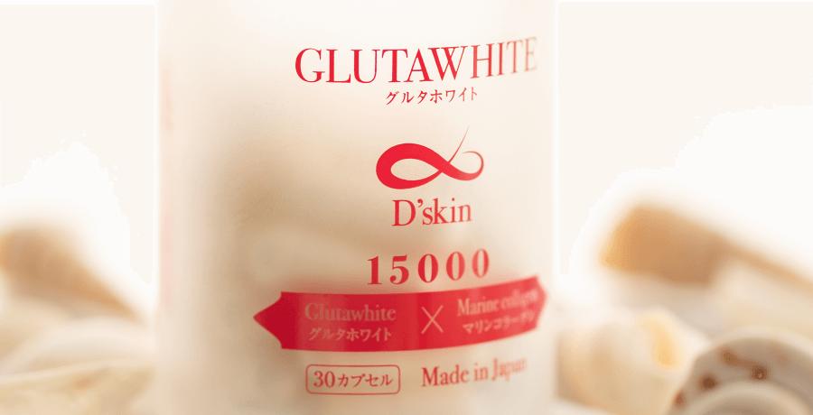 THANK YOU|「FS」がプロデュースするメイドインジャパンブランド D'skin(ディースキン)