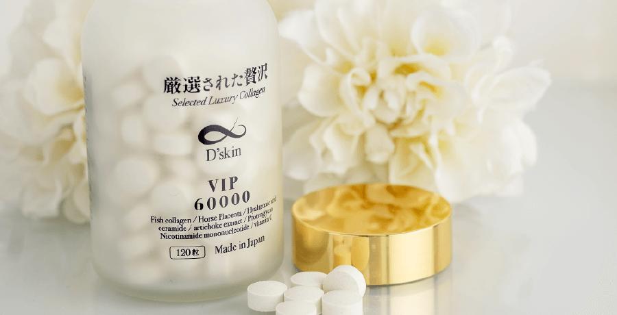 LUXURY COLLAGEN|「FS」がプロデュースするメイドインジャパンブランド D'skin(ディースキン)